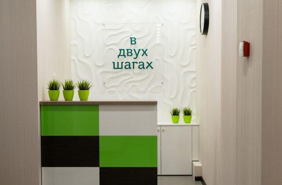 Дизайн интерьера ресершн в гостинице
