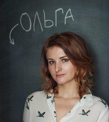 Дизайнер интерьера Ольга Мудрякова